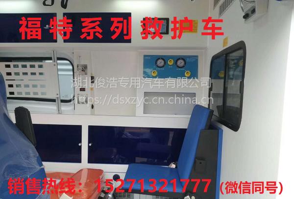 云南全顺v348汽油版监护型救护车5780*2000*2760