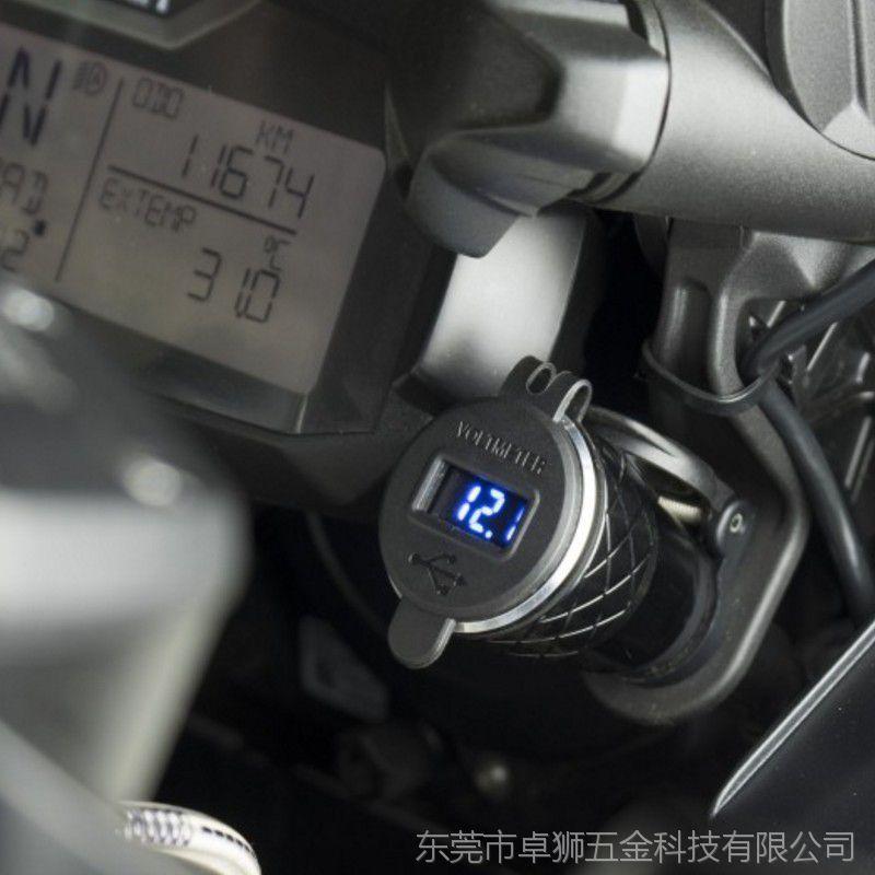 速卖通热销宝马杜卡迪摩托车专车专车铝制车载充电器5V4.2A多色