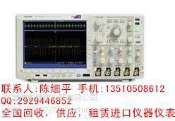 N5234A回收|N5234A收购