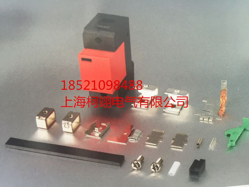 陕西省HX-L100/385 3P+N浪涌保护器