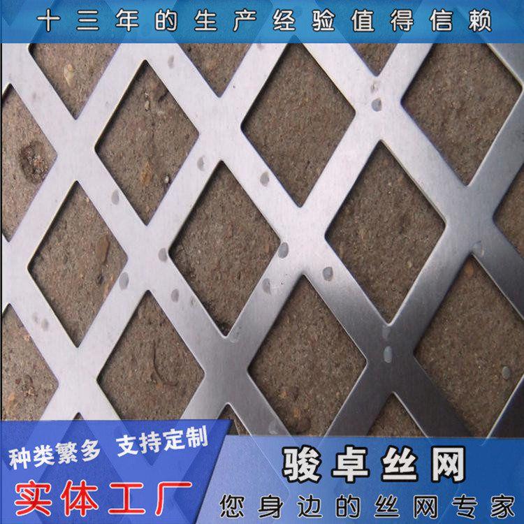 冲孔板专业生产 镀锌冲孔板 菱型装饰冲孔铝板自产自销