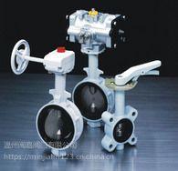 TSS43H天然气疏水阀 天然气疏水阀 疏水阀