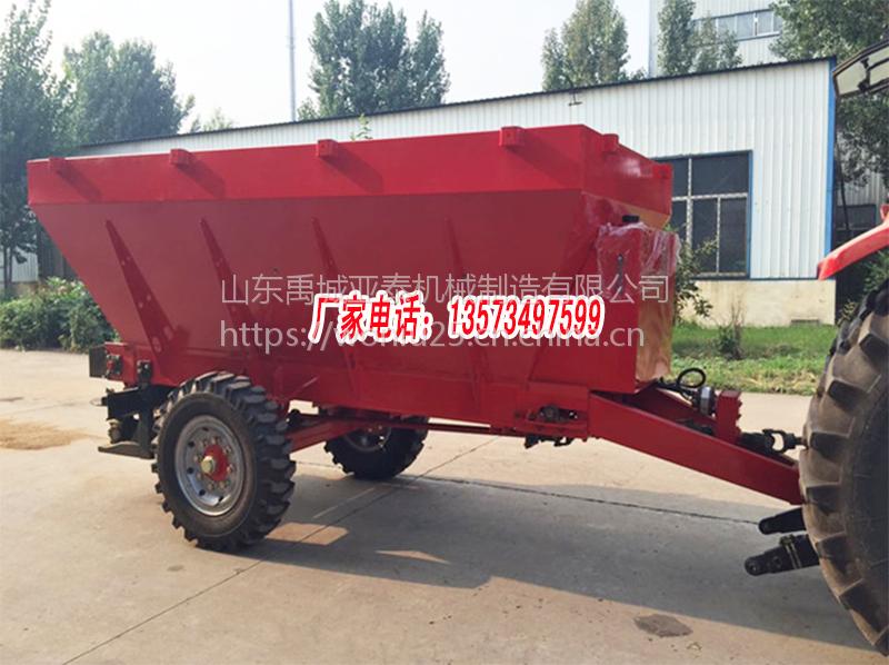 厂家定做有机肥粪肥撒肥车 拖拉机配套1.8吨大型撒肥机