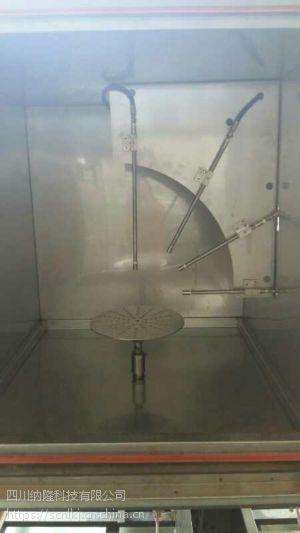 IPX9K淋雨试验箱