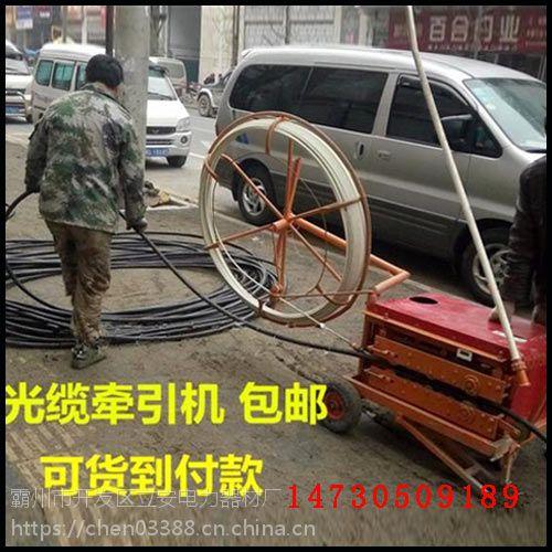 线路施工专用电缆铺线机 电力器材电缆铺缆传送机