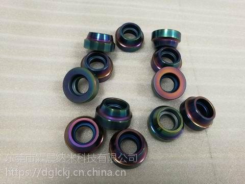 供应广州汽车零件表面镀钛处理,汽车零件纳米涂层效果更好