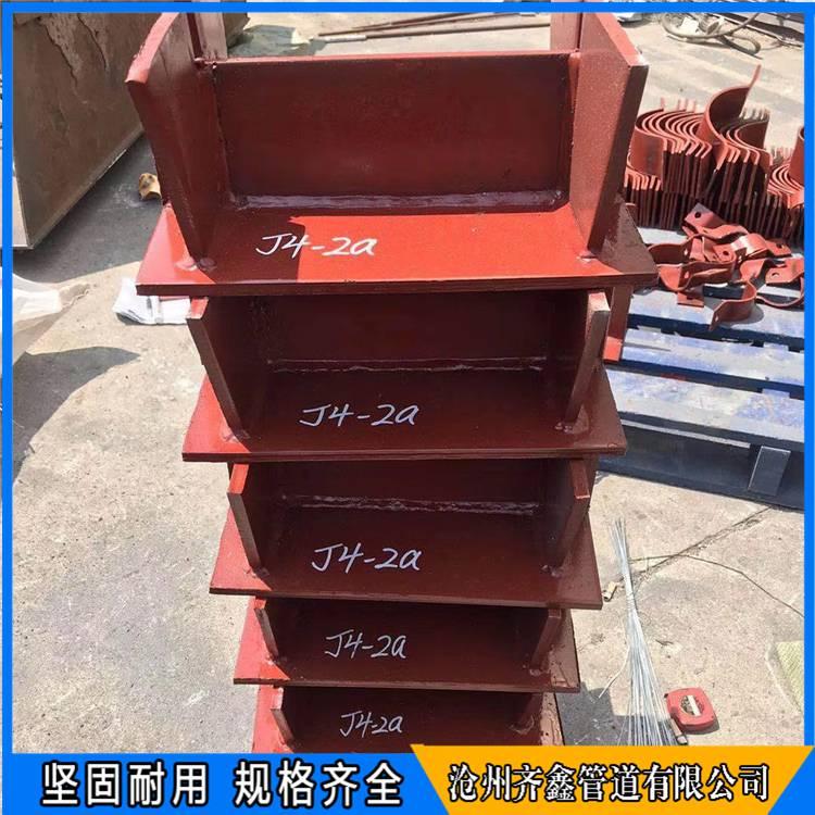 管夹固定支座,滑动管托,导向支座,齐鑫按照标准生产