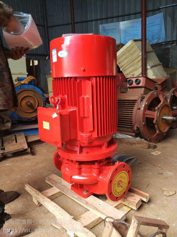 供应新国标XBD15/44.4-150L-350室外消火栓泵 喷淋泵 3CF认证