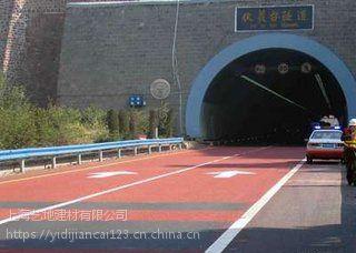 多孔混凝土透水混凝土主要技术及施工--工厂特惠 山西交口县 交城县