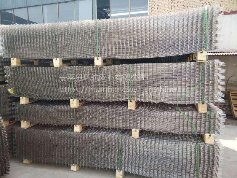 福建电焊网片 建筑网片 不锈钢焊接片 环航特供