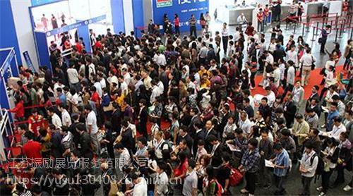 2018上海化工装备展览会