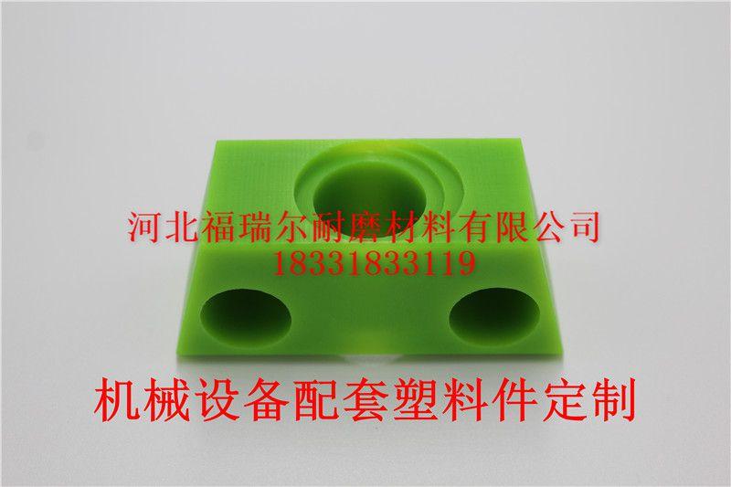 耐磨尼龙加工件 (福瑞尔) 供应尼龙加工件 韧性好
