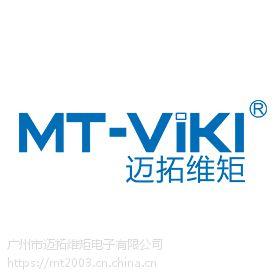 线机一体2路KVM切换器迈拓维矩MT-281KL