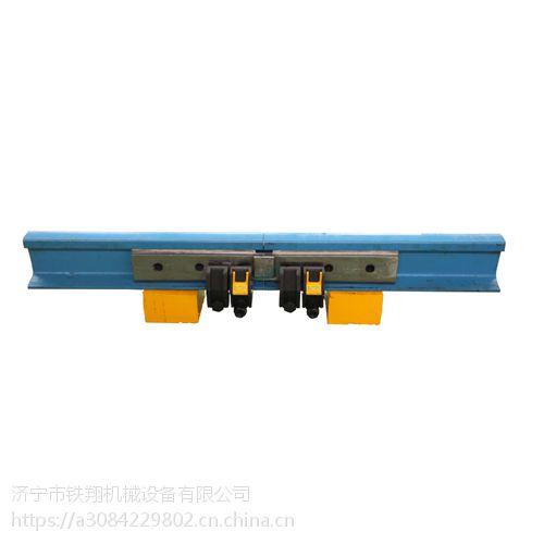 钢轨接头无孔夹紧装置高铁GWJ-60G制造精心