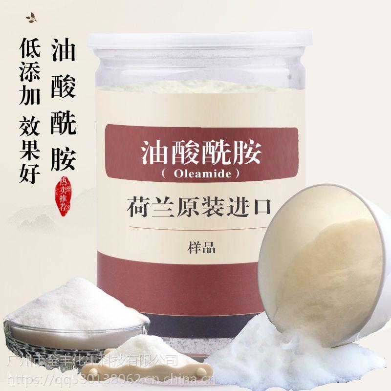 潍坊哪里的油酸酰胺质量好?(便宜、实惠)