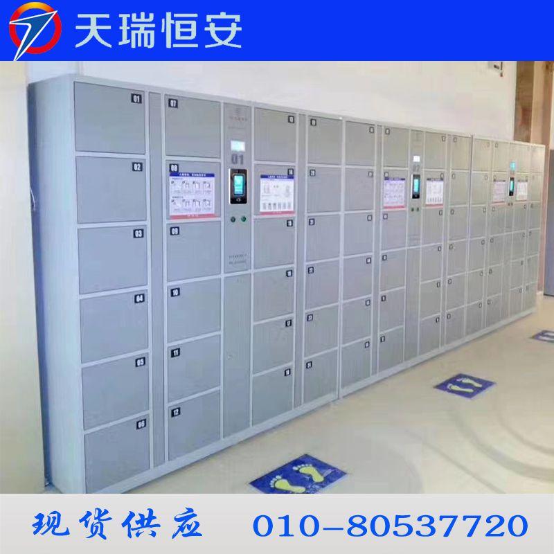 天瑞恒安 TRH-RL24 智能物证柜,智能联网柜