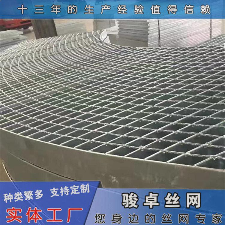 珠海钢格板 305热镀锌钢格板 复合网格栅用途量大从优