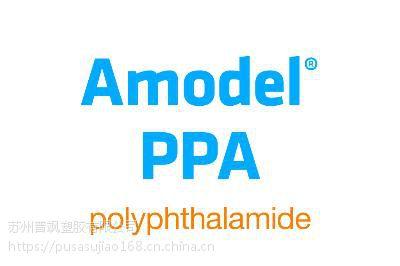 Solvay Amodel A-4160 HSL 超强刚性PPA 抗蠕变性
