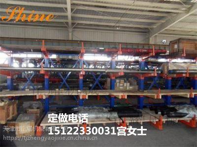 管材专用存放悬臂式货架 安徽长板类存放架定做 重型伸缩式货架
