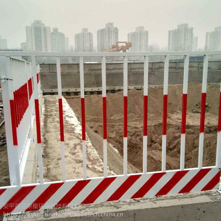 临时基坑围挡@临边警示围栏@工地防护栏隔离栏