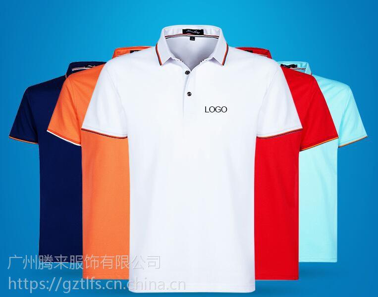 员村工衣T恤定做,夏季短袖T恤定做工厂,员村T恤衫专业定制厂家,款式新颖