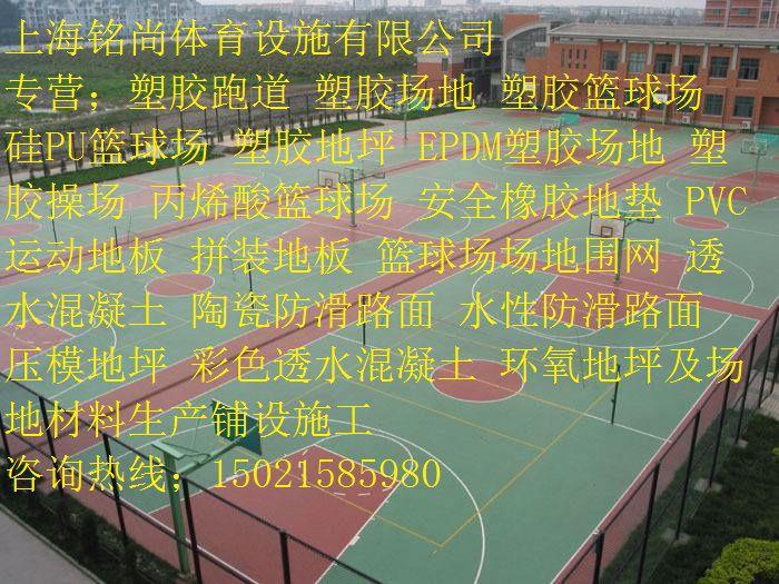 http://himg.china.cn/0/4_352_236800_700_525.jpg