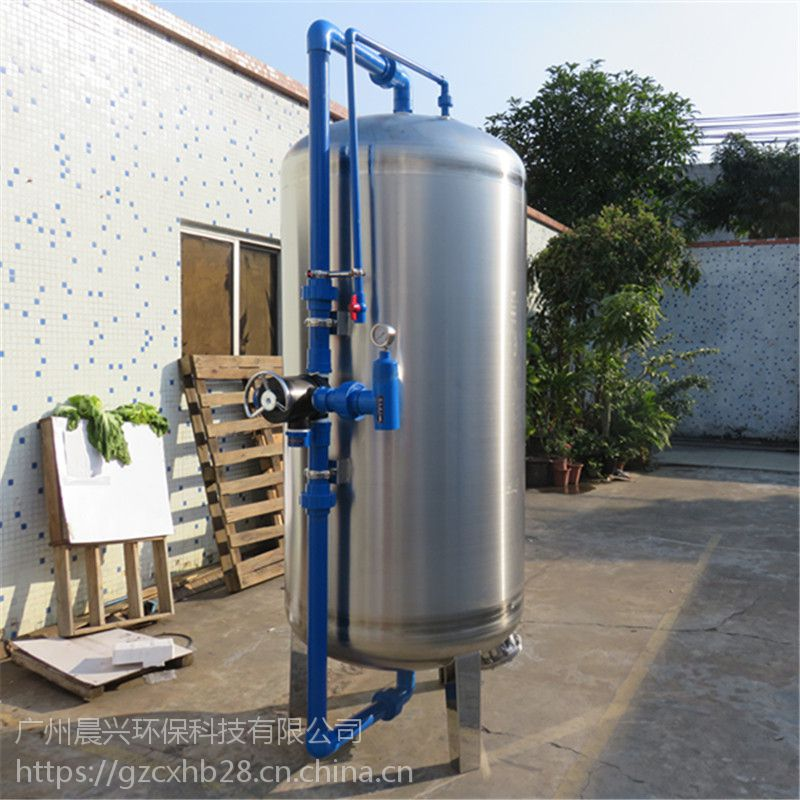 食品厂除浊前置预处理石英砂过滤器 广州晨兴直销