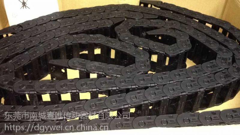 供应日本椿本TSUBAKI塑料电缆拖链TKP0350-38B-R37价格优惠