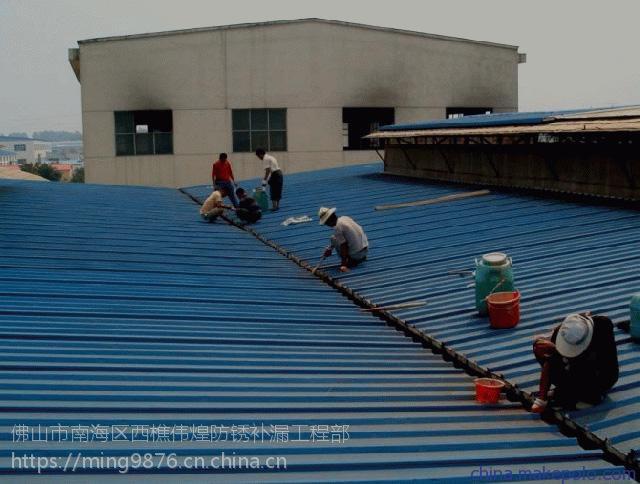 佛山市伟煌专业防水工程队 铁皮瓦 外墙 裂缝补漏
