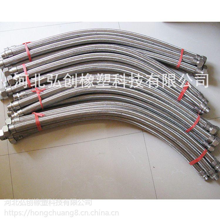 山南供销商/不锈钢金属软管/包塑金属软管/实力厂家