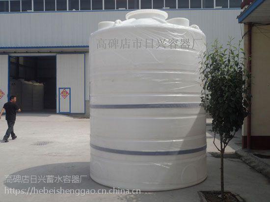 日兴容器供应北京怀柔pe储罐/桶/水箱 耐酸碱耐腐蚀化工桶