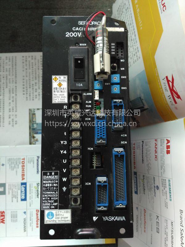 安川伺服控制器CACR-HR03BA专业故障维修销售