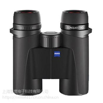 超低价格德国Zeiss(蔡司)大地TERRA 10x32ED 双筒望远镜