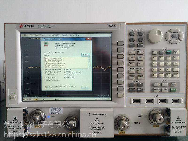 出租出售N5242A 上海苏州二手Agilent N5242A