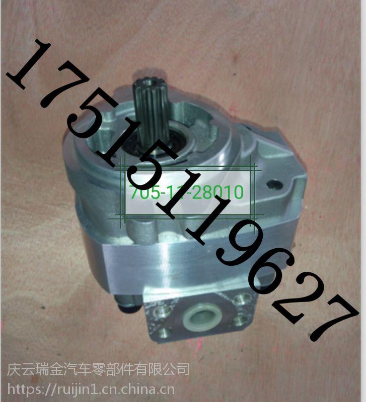 液压小松卡特齿轮泵708-3S-04570