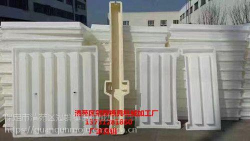桥梁立柱塑料模具定制供销