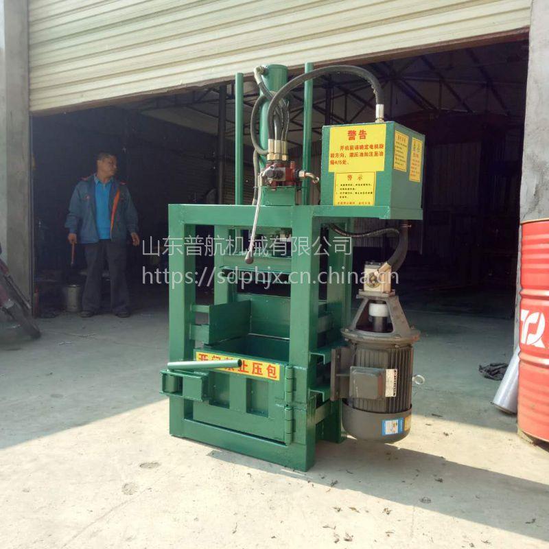 布匹服装压缩打包机厂家 普航立式压块机 多功能挤包机价格