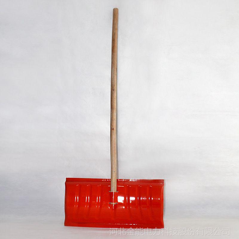 大号推雪锹 铁质铲雪板 铲雪锹清雪铲 铁质粮食铲厂家批发