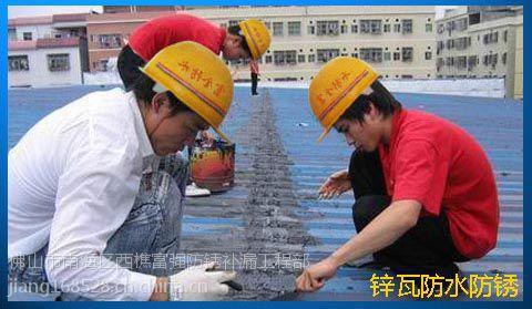清远市连南瑶族自治县富强游泳池防水补漏公司