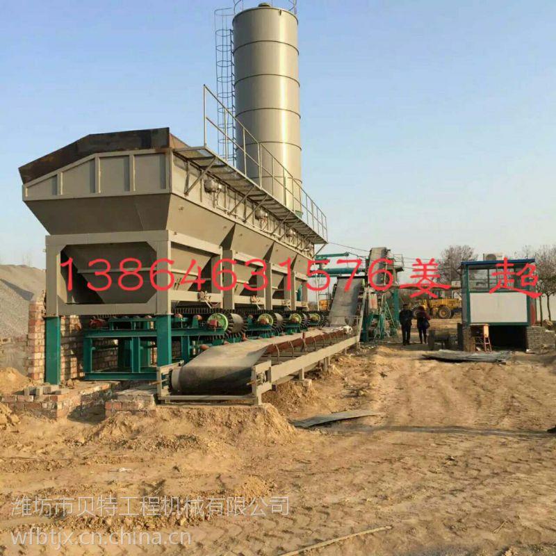 改良土搅拌站,路基碎石厂拌设备山东生产厂家