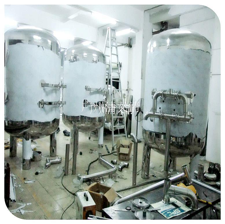 清又清直供不锈钢304双面焊接石英砂过滤罐 清新县活性炭过滤器润新阀全自动地下水