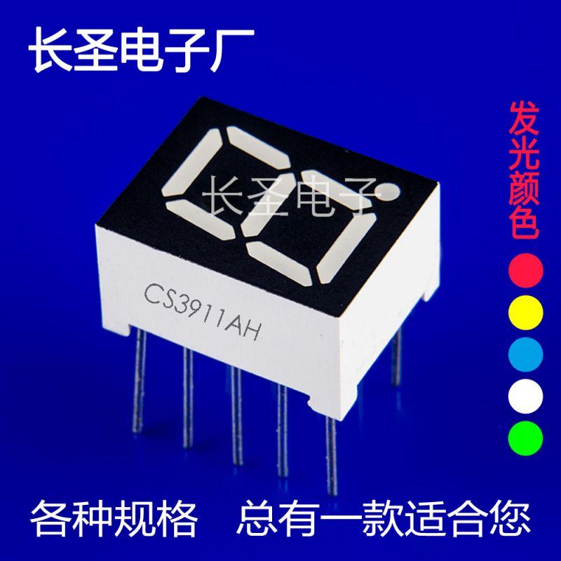8段四位数码管 0.3英寸红光 LED数码管 长圣生产商