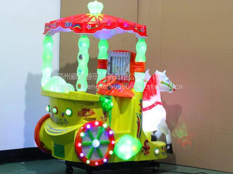 摇摆机可投币儿童游艺机 新款商场儿童投币游戏机 儿童单人互动游戏摇摇车
