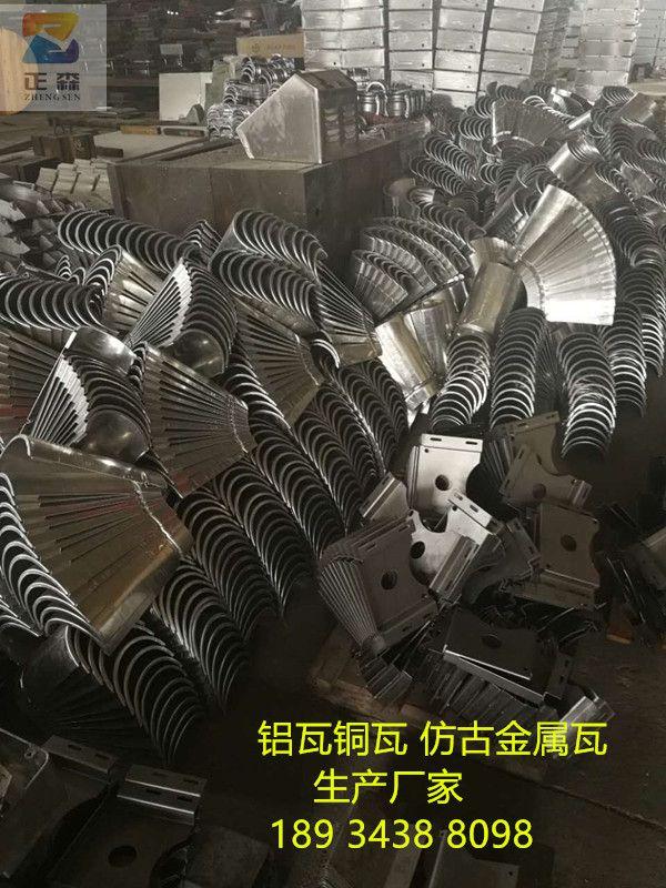 平顶山市铝瓦发展