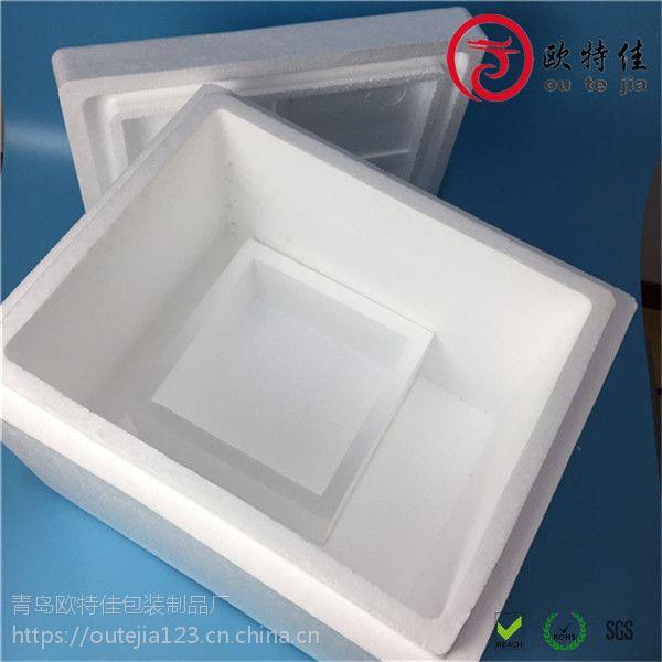 莱阳泡沫箱|可定制|EPS材质