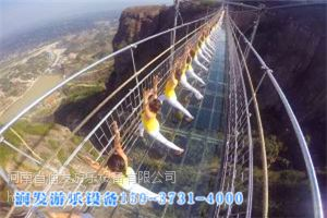 玻璃吊桥造价 详询河南润发游乐 质价双优