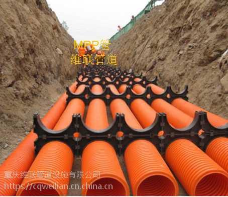 重庆mpp电力管波纹管顶管