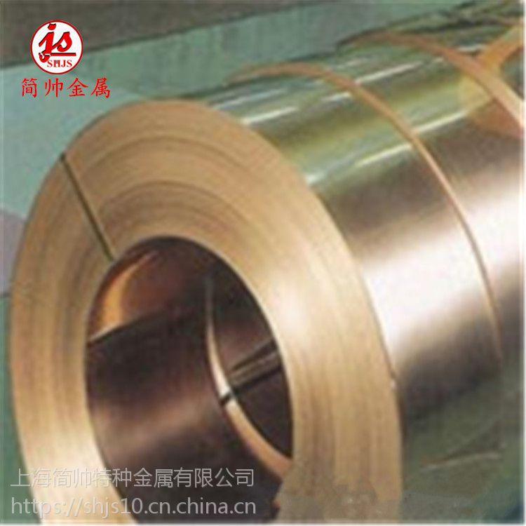 简帅铜业:现货供应C37700锌黄铜棒、C37700锌黄铜板、管 可定制