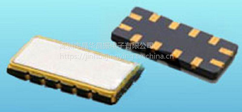 声表滤波器 SAW SF声表滤波器 70M 低频带通滤波器 QCC12C