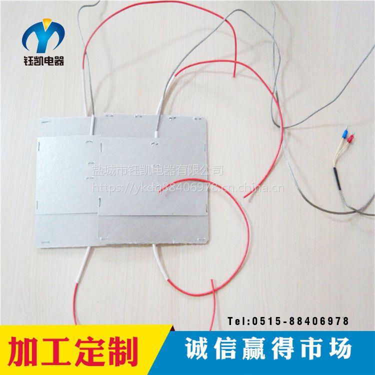 盐城钰凯 专业定制 生产加工 云母发热片 电热板 加热板